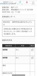 A7CDCACD-E9CB-4C4A-BE19-34F5FA528680