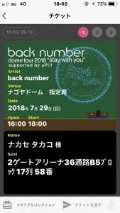 2FA54FEF-0B46-4736-9370-7EAC27B4193B